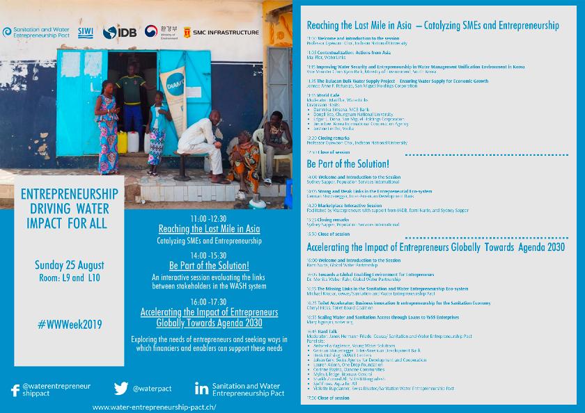 Water Entrepreneurship Day at Stockholm World Water Week 2019